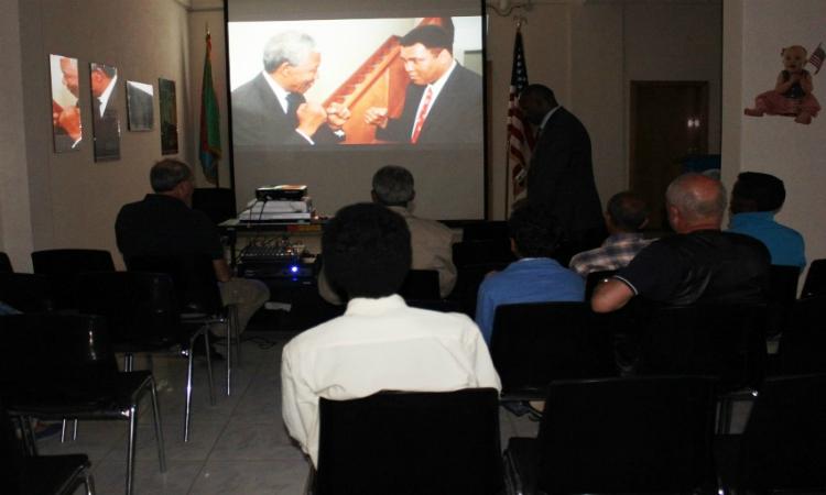 screening Mohammed Ali